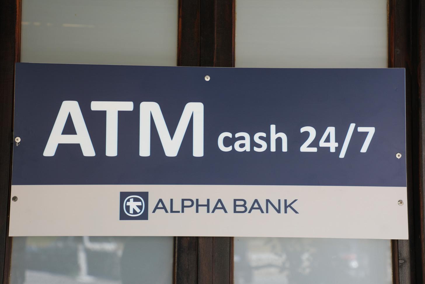 Een geldautomaat op Samos.